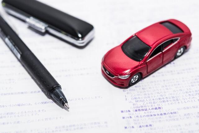 オリコ自動車ローンは契約手続きが簡単