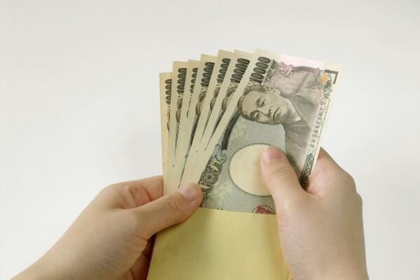 img_money