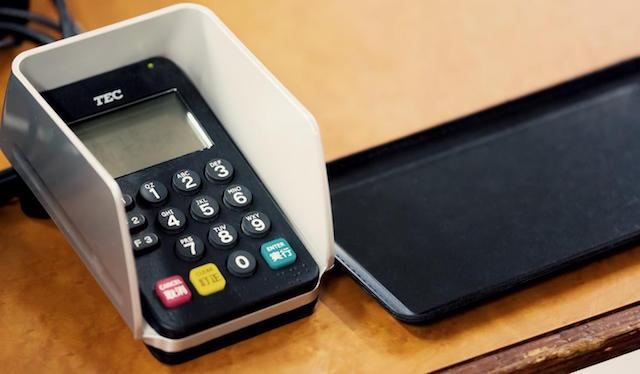 クレジットカードのキャッシング枠