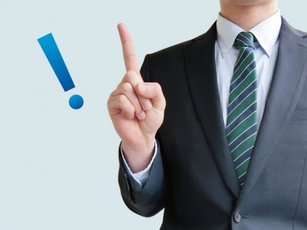 アコムの申込み条件と口コミ・体験談から読み解く審査通過条件