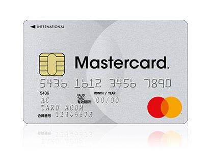 「ACマスターカード」盤面。表にアコムの文字は見られません。