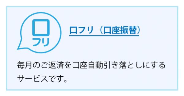 promise-member_03