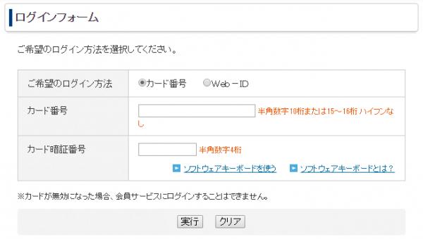 promise_member_01