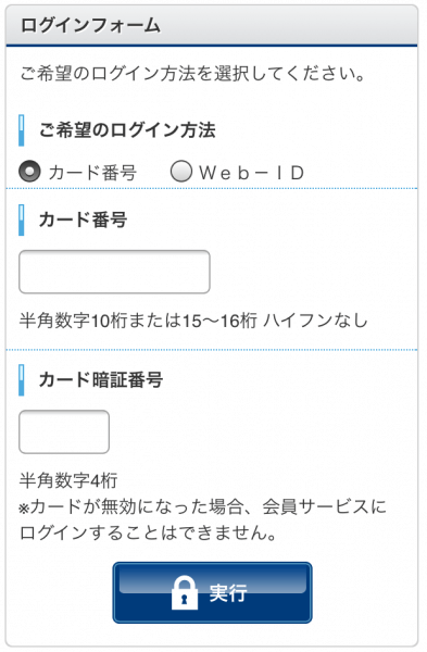 promise_member_02