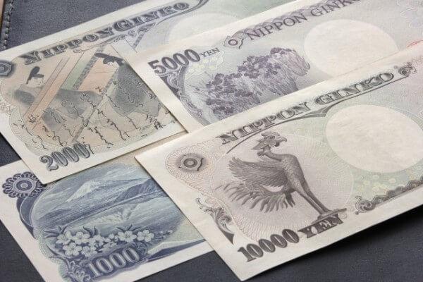 横浜銀行カードローンの返済額