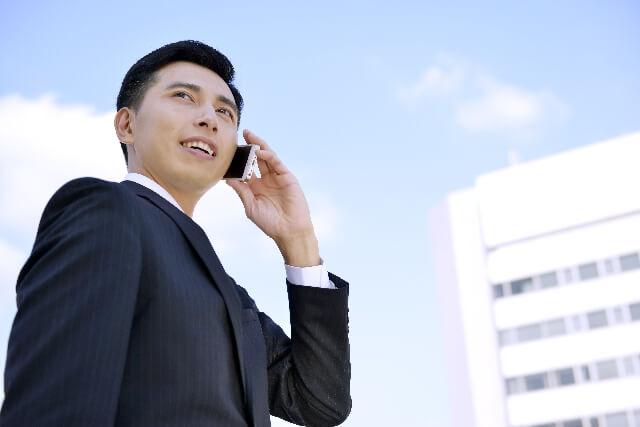 即日融資可能なビジネスローン一覧