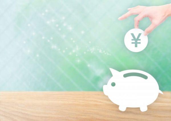 正規業者の金融サービスを使えば手数料は5分の1以下で済む