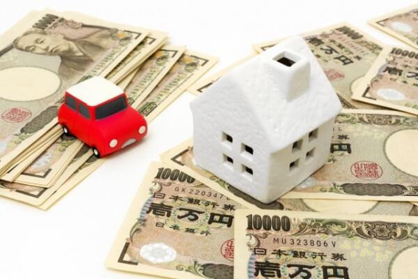 JAのマイカーローン:金利は低いけれど出資金や保険料に注意!