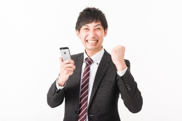 ②携帯電話は格安スマホがベスト