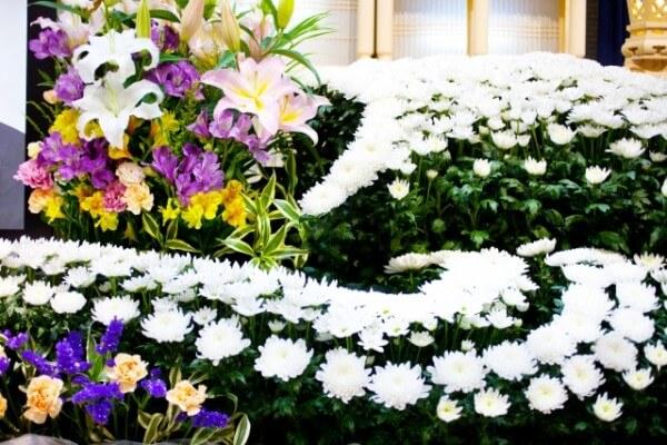 そもそもお葬式にはいくら必要なの?