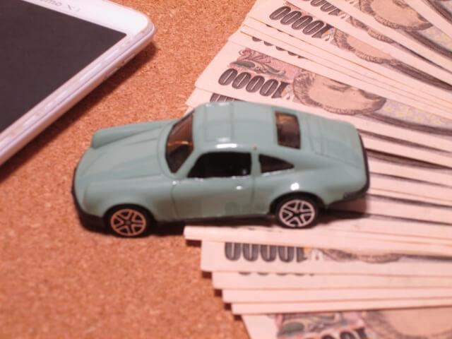車を担保にしてお金を借りる方法:ブラックOKの最後の合法融資
