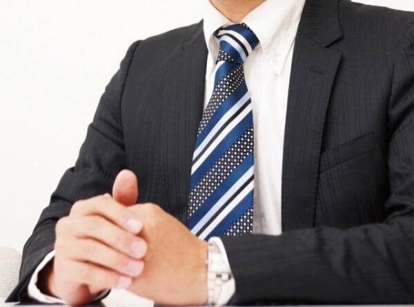 年金担保融資の利用方法