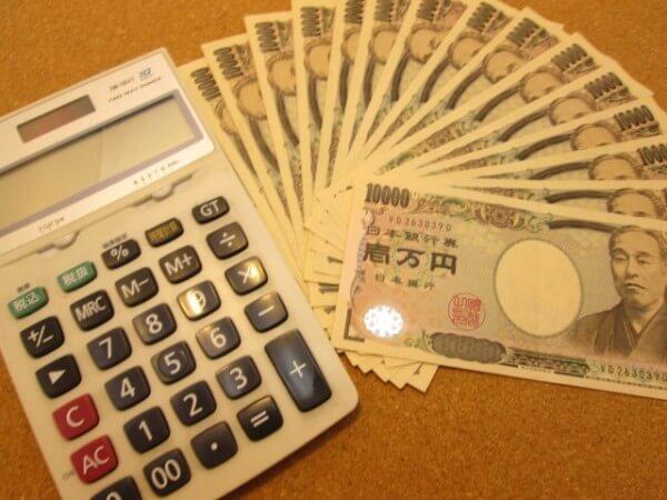 信用金庫カードローンは自営業の方におすすめ!その利用方法は?