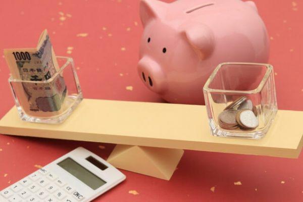 返済までの猶予は原則3ヶ月…利息(手数料)はどれくらい?