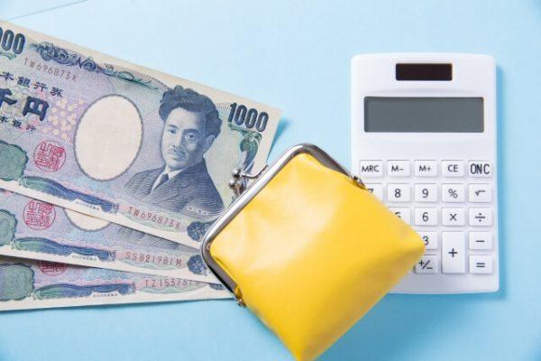 「キャンパス」毎月の返済金額・返済方法とその注意点