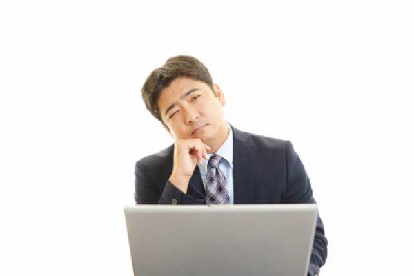 東京スター銀行おまとめローン(スターワン乗り換えローン)の審査は厳しめ?2件の審査落ち口コミ・体験談