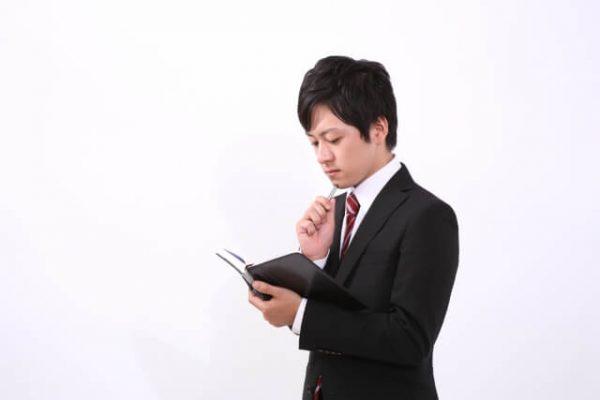 東京スター銀行に聞いた!ローン契約の流れと必要書類:借入までには1ヶ月を要することも…