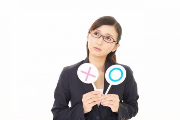 東京スター銀行カードローン/おまとめローンのまとめ