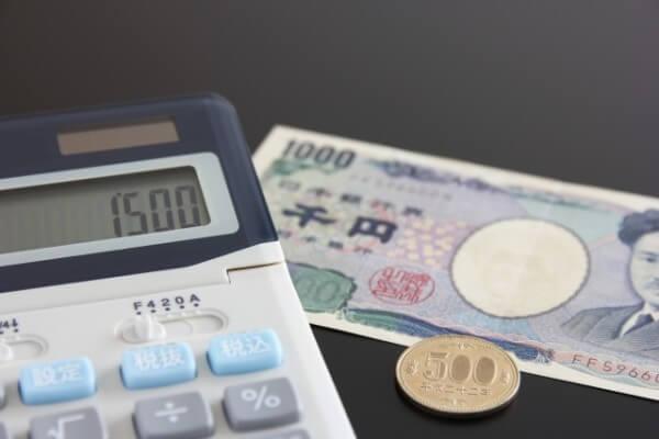 無利息サービスを使うと、借り入れ額10万円あたり約1500円おトクに