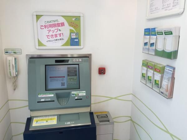 新生銀行レイクのキャッシング:レイクはどの方法で借りても手数料無料!