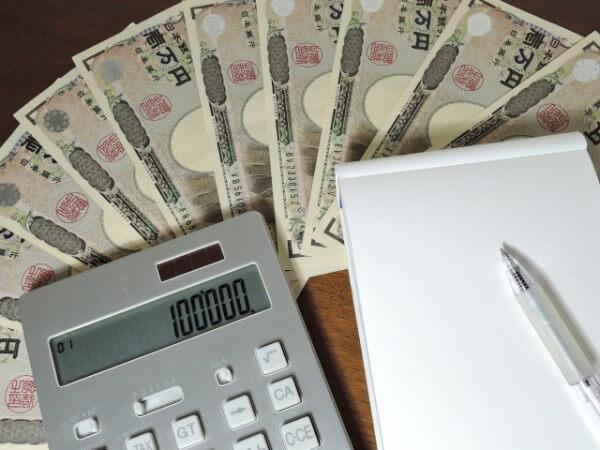 借入額ごとの無利息サービスの選び方