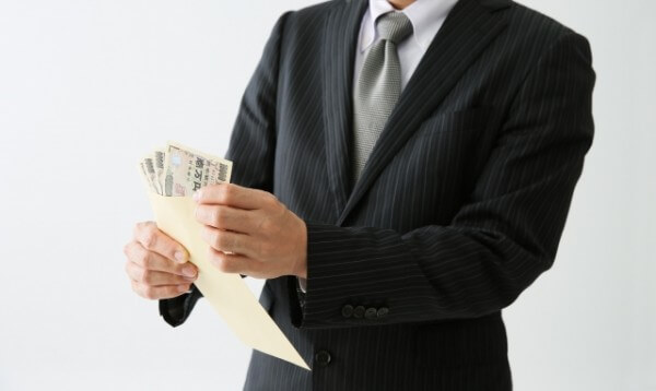 契約後の借り入れ方法