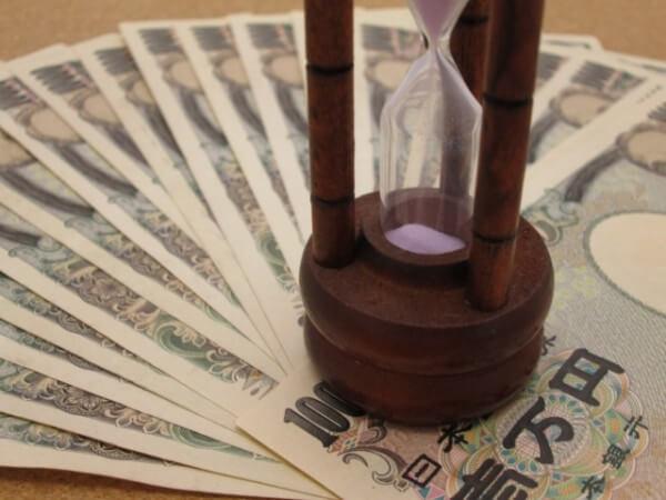期限の利益の損失:住宅ローンを一括で支払うことに……。