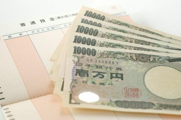 100万円以上を借りやすい銀行カードローン一覧