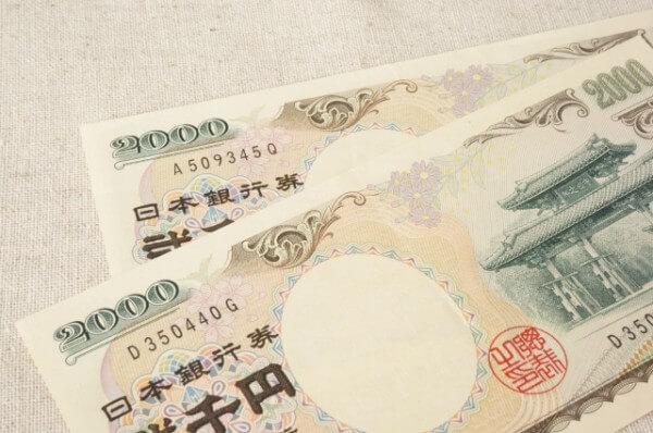 返済金額は最低月2000円から!返済の注意点とは?