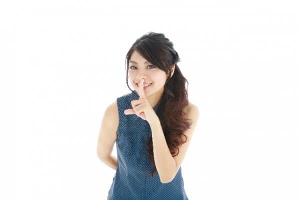 【家族にバレにくい申込方法】専業主婦のための契約の流れ