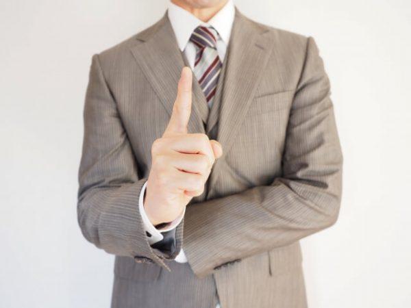 JAのカードローン審査難易度は地銀と大差なし:年収200万円未満でも通過を狙える?