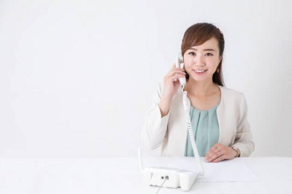 在籍確認(勤務先確認)の電話は「必要と判断された場合、個人名で」掛けられるとのこと