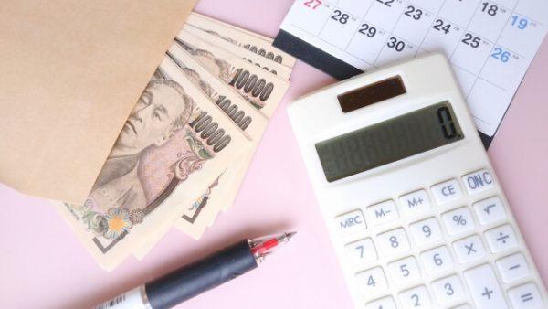 TIPS:三井住友銀行カードローン、基本の金利・利息システムと返済のコツ