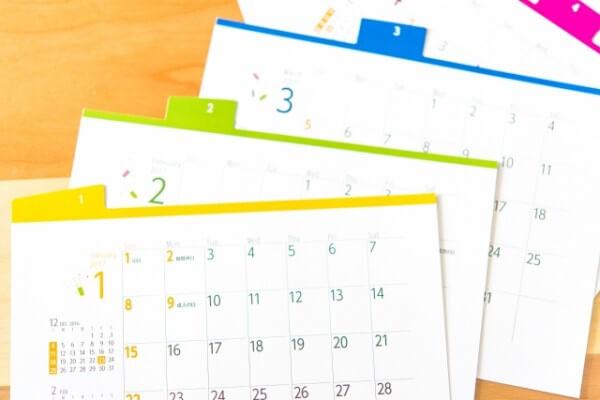 三井住友銀行カードローンの約定返済日と返済方法