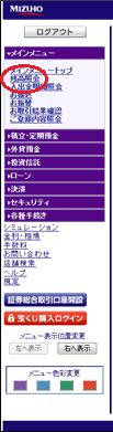 mizuho-balance_10