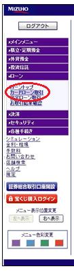 mizuho-balance_12