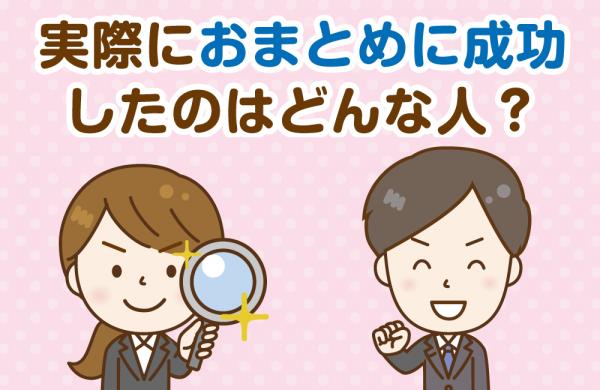 【審査体験談からチェック】楽天銀行スーパーローンのおまとめ審査基準