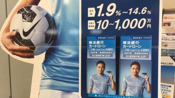 横浜銀行カードローン:金利と利息の仕組みを徹底解説!損をしない利用法って?