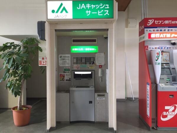JAバンクのカードローンは10%程度の低金利が魅力:融資時間や条件は?