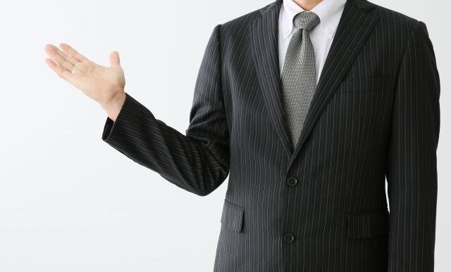フリーローン(多目的ローン)とは原則使い道自由の無担保ローン!カードローンとの違いは?