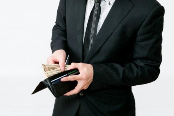 福井銀行カードローンの返済方法