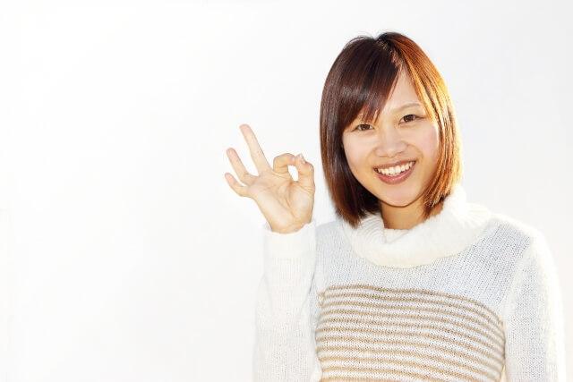 kagoshimabank_06