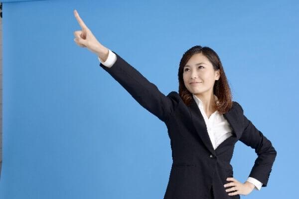 長野銀行カードローン:申込から融資の流れ