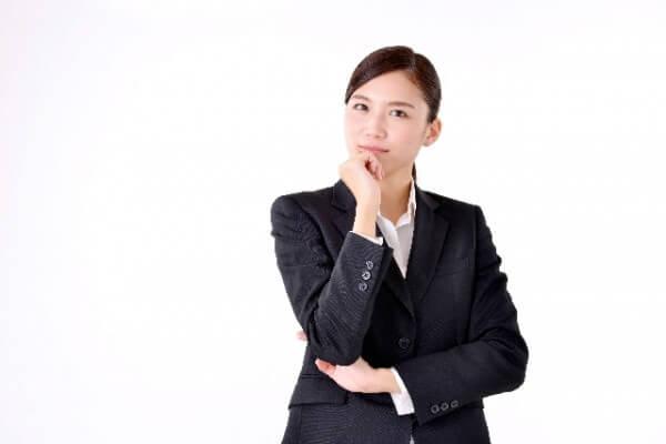 長野銀行「リベロ」ってどんなローンなの?