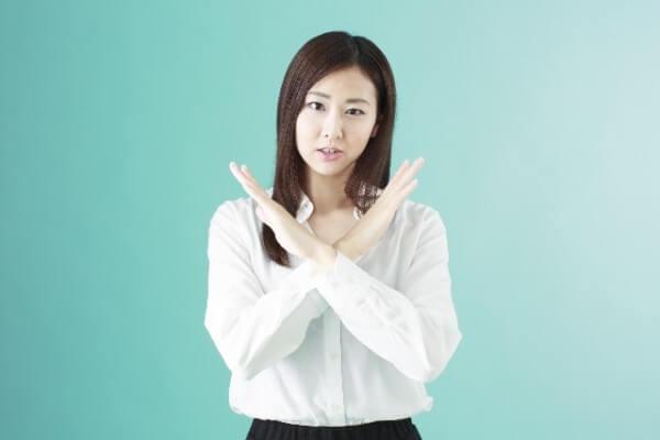 長野銀行「リベロ」に弱点はあるの?「リベロ」のデメリットを解説