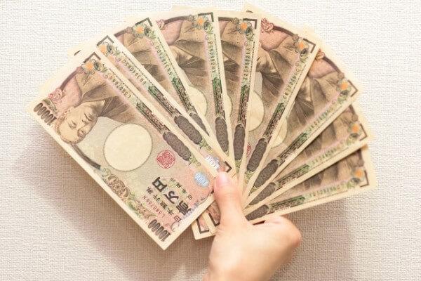 長野銀行カードローン「リベロ」の借入方法