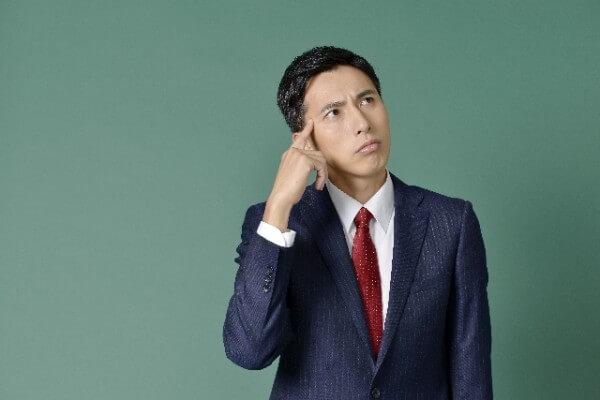 長野銀行「ユニティ」ってどんなカードローンなの?