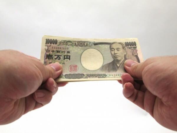 西日本シティ銀行カードローンの返済方法