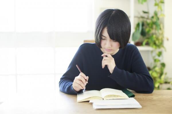 栃木銀行カードローンの申込・契約の流れ
