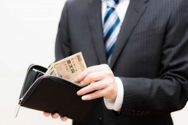 栃木銀行カードローンの返済方法